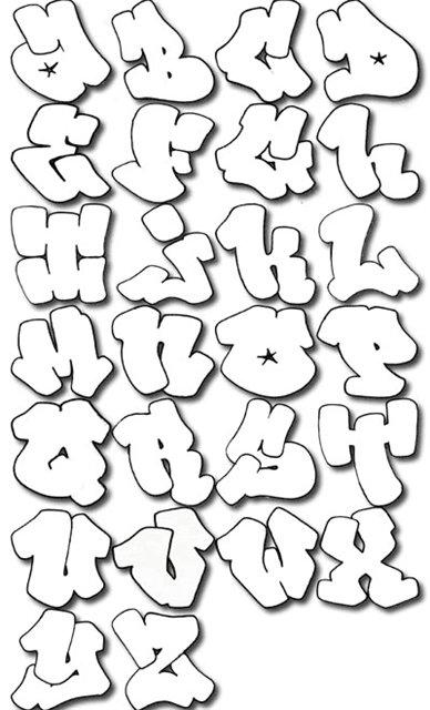 как рисовать граффити на